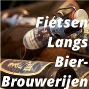 Fietsen langs bierbrouwerijen